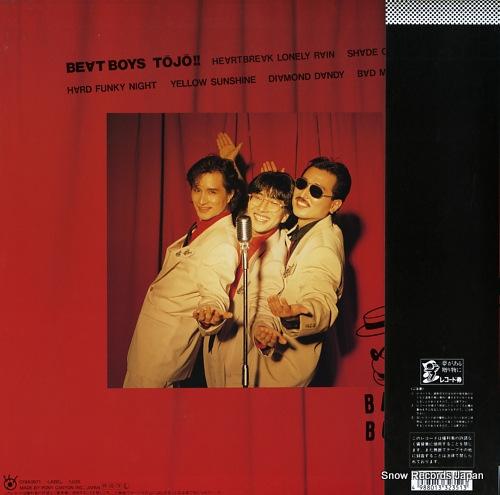 BEAT BOYS best boys tojo!! C19A0671 - back cover