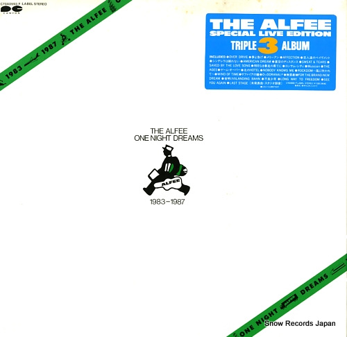 ALFEE, THE the alfee one night dreams 1983-1987 C70A0593 - front cover