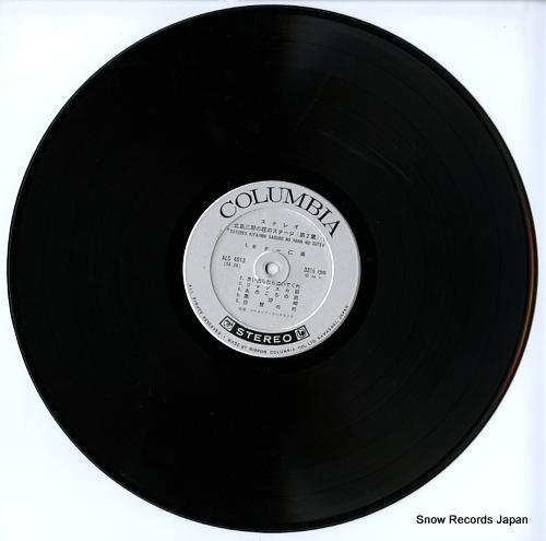 KITAJIMA, SABURO stereo kitajima saburo no hana no stage vol.2 ALS-4013 - disc