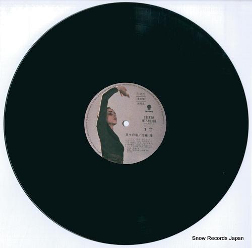 SATO, TAKASHI l'ecume des jours WTP-90390 - disc
