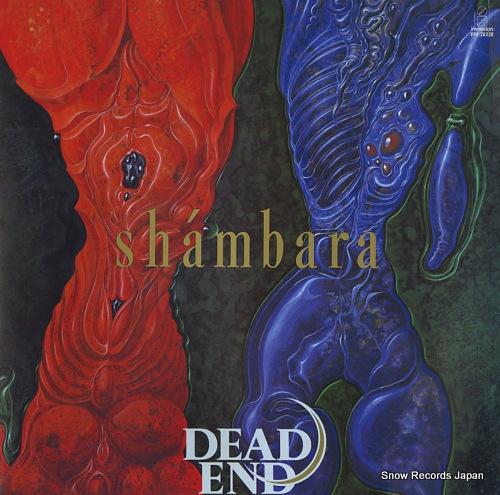 デッド・エンド shambara VIH-28328