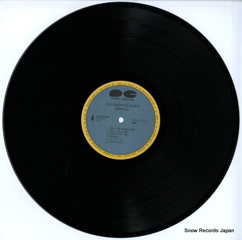 AKASHIYA, SANMA kouiu jibun ga s・u・k・i C28A0666 - disc