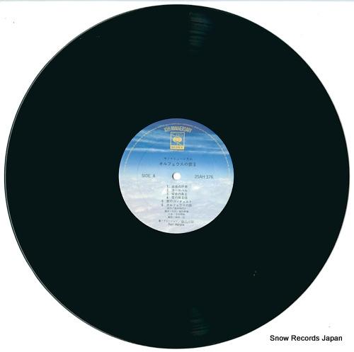 HARUNA, YURI orpheus no mado 2 25AH376 - disc