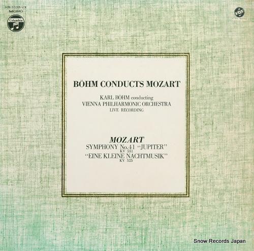BOHM, KARL bohm conducts mozart HR-1038-VX - front cover