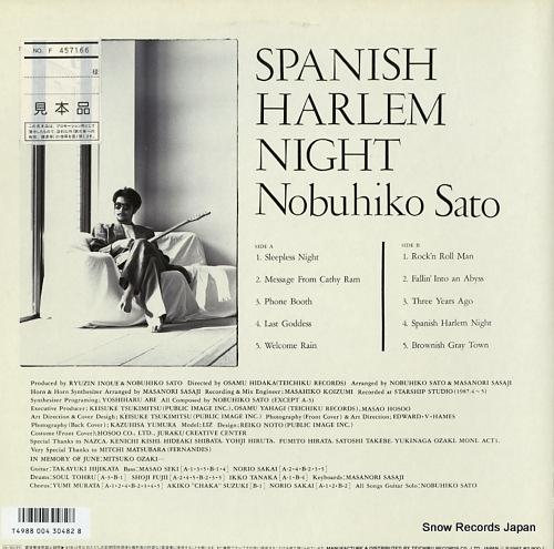 SATO, NOBUHIKO spanish harlem night 28BA-4 - back cover