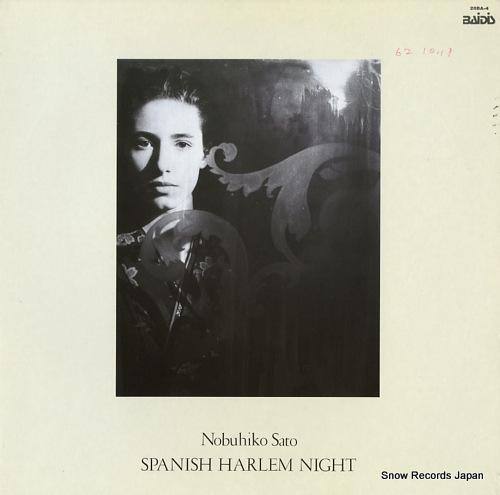 SATO, NOBUHIKO spanish harlem night 28BA-4 - front cover