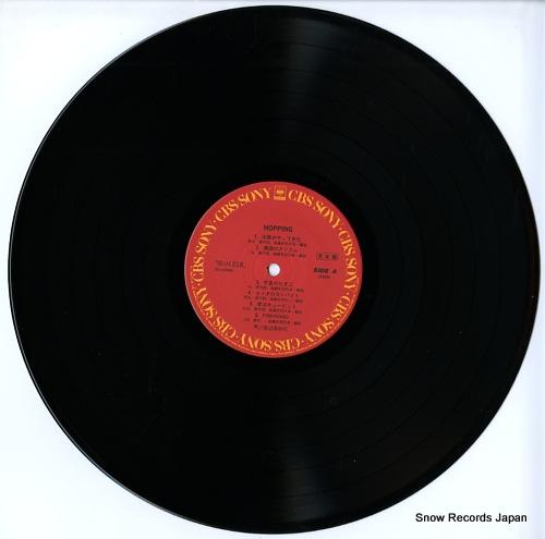 WATANABE, MINAYO hopping 28AH2181 - disc