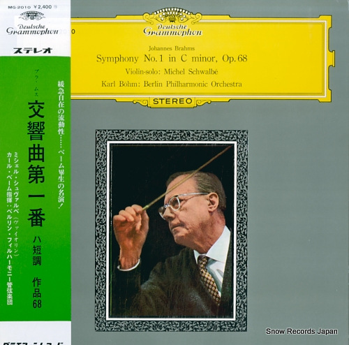 BOHM, KARL brahms; symphony no.1 in c minor, op.68 MG-2010 - front cover