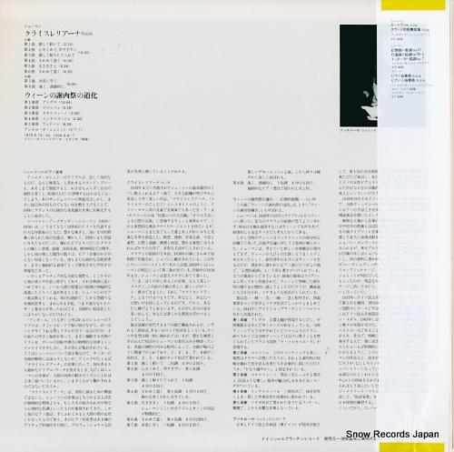 SCHMIDT, ANNEROSE schumann; kreisleriana op.16 ET-5151 - back cover