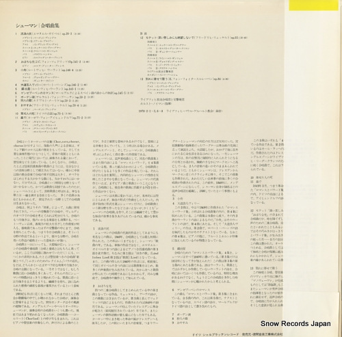 NEUMANN, HORST schumann; chore ET-5071 - back cover