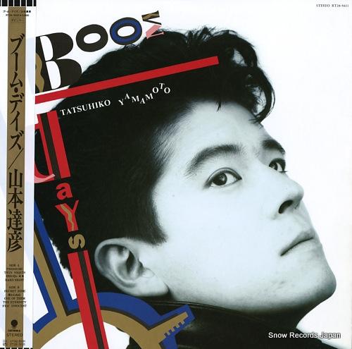 YAMAMOTO, TATSUHIKO boom days RT28-5021 - front cover