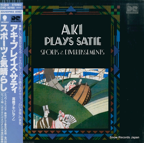 TAKAHASHI, AKI aki plays satie / sports & divertissements EWC-90199 - front cover