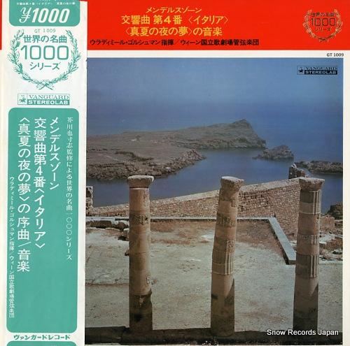 GOLSCHMANN, VLADIMIR mendelssohn; symphony no.4 in a major, op.90