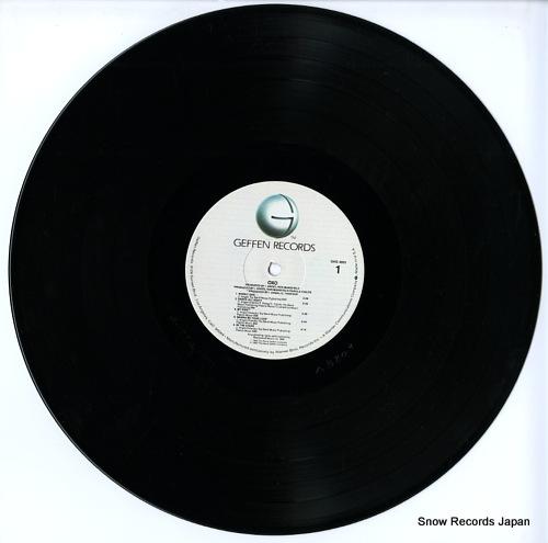 OXO oxo GHS4001 - disc