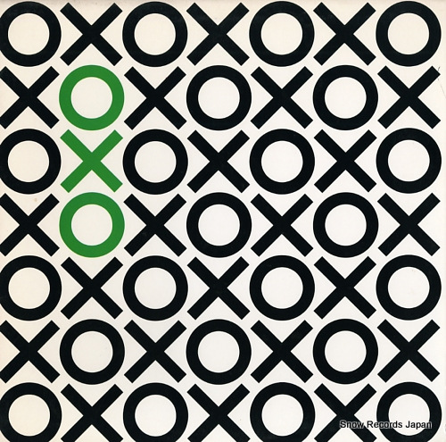 OXO oxo GHS4001 - front cover