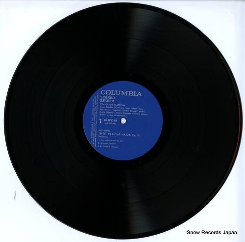 CONSORTIUM CLASSICUM beethoven; septet in e-flat major, op.20 MS-1057-AX - disc