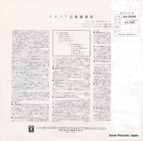 GIGLI, BENIAMINO italian classic song AB-8088 - back cover