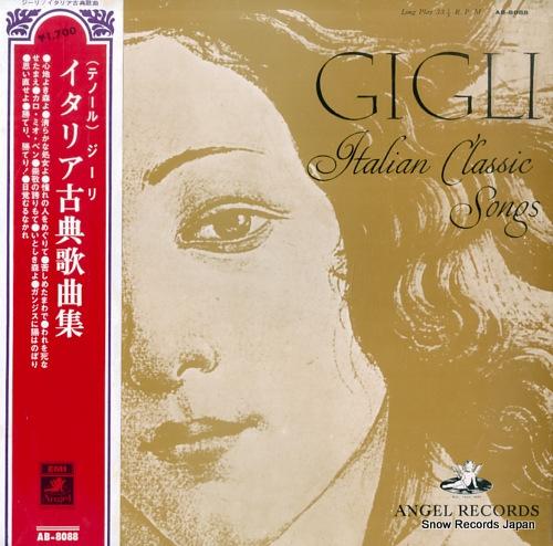 GIGLI, BENIAMINO italian classic song AB-8088 - front cover