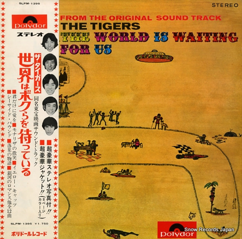 TIGERS, THE the world is waiting for us SLPM-1395 - front cover