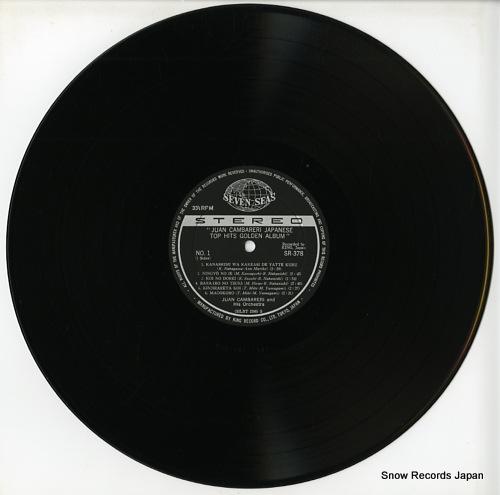 ファン・カンバレリ 人形の家/歌謡タンゴ・ゴールデン・アルバム SR378