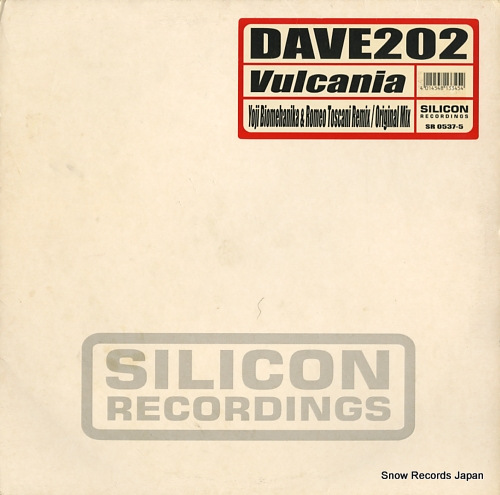 DAVE202 vulcania SR0537-5 - front cover