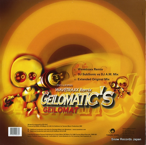 GEILOMATIC'S geilomat WHR-007 - back cover