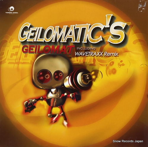 GEILOMATIC'S geilomat WHR-007 - front cover