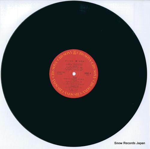 GO, HIROMI the best 25AH745 - disc
