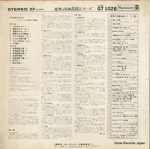 BADURA-SKODA, PAUL chopin; valse op.64 in 1 in d flat major