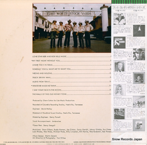 STEAGALL, RED lone star beer and bob will music YX-8048-AO - back cover
