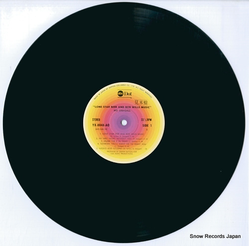 STEAGALL, RED lone star beer and bob will music YX-8048-AO - disc