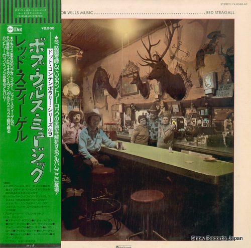 STEAGALL, RED lone star beer and bob will music YX-8048-AO - front cover