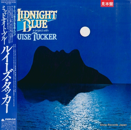 TUCKER, LOUISE midnight blue 25RS-202 - front cover