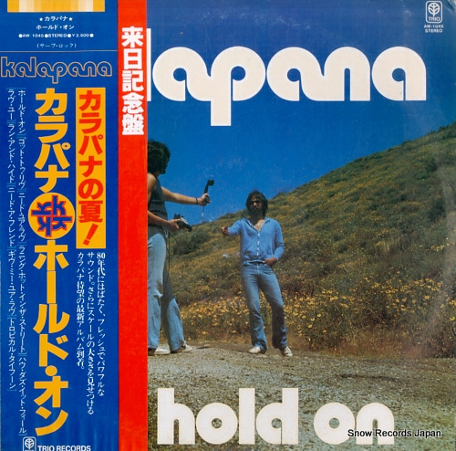 KALAPANA hold on AW-1045 - front cover
