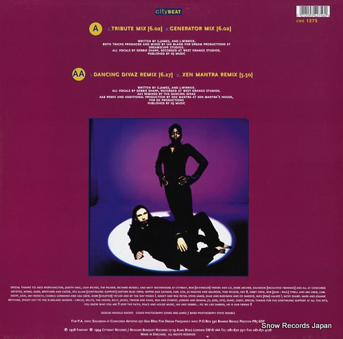 DREAM FREQUENCY you make me feel mighty real CBE1275 - back cover
