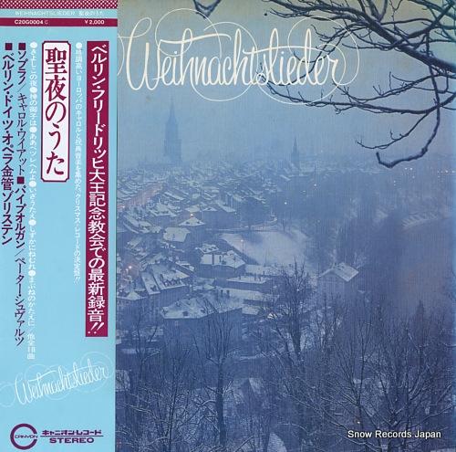 WYATT, CAROL weihnachtslieder C20G0004 - front cover