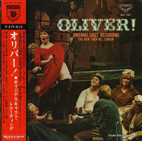 ORIGINAL CAST RECORDING oliver! SLC193 - front cover