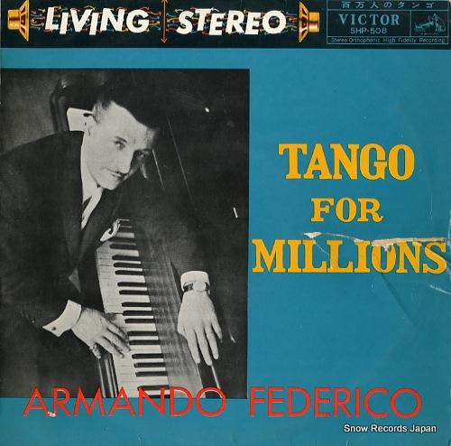 アルマンド・フェデリコ 百万人のタンゴ SHP508