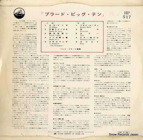 ペレス・プラード ブラード・ビッグ・テン HP-517