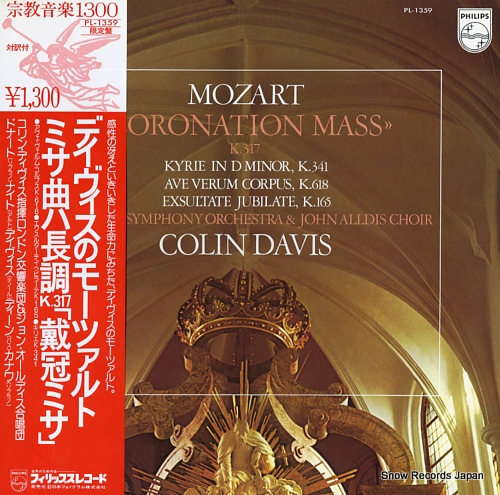 DAVIS, COLIN mozart; coronation mass PL-1359 - front cover