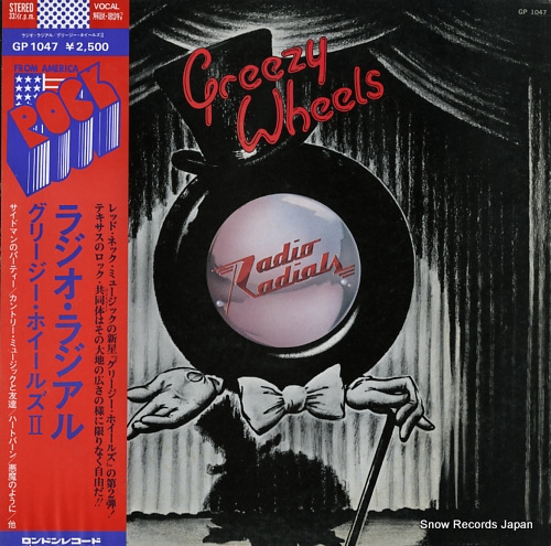 GREEZY WHEELS radio radials GP1047 - front cover