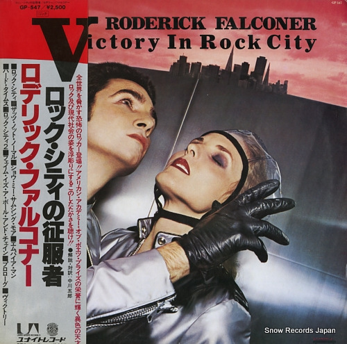 FALCONER, RODERICK victory in rock city GP-547 - front cover