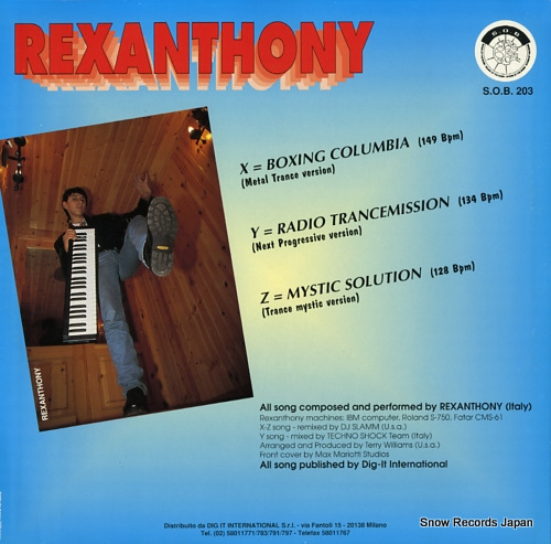 REXANTHONY boxing columbia S.O.B.203 - back cover
