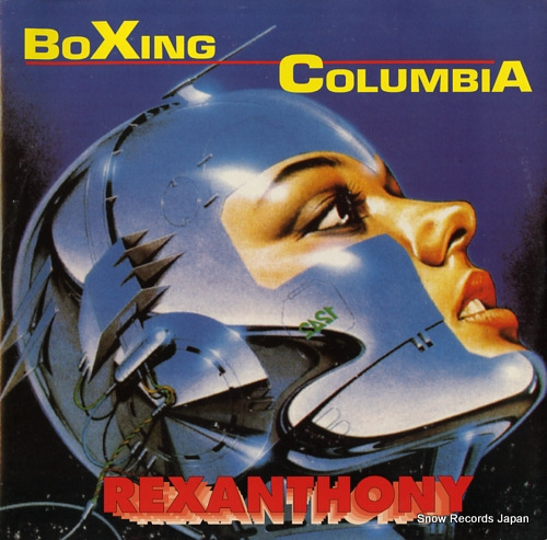REXANTHONY boxing columbia S.O.B.203 - front cover