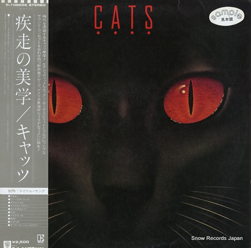 CATS cats P-10865E - front cover