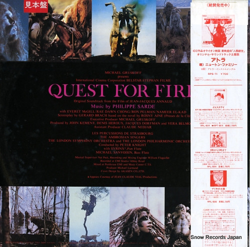 SARDE, PHILIPPE quest for fire RPL-8133 - back cover