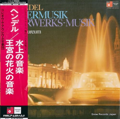 COLLEGIUM AUREUM hendel; wassermusik / feuerwerks-musik KUX-3010-H - front cover