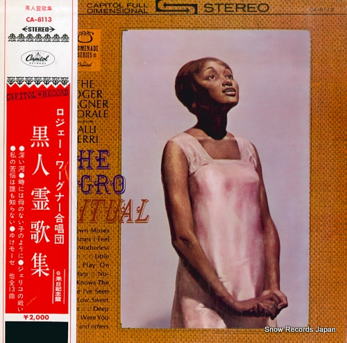 ROGER WAGNER CHORALE, THE the negro spiritual CA-8113 - front cover