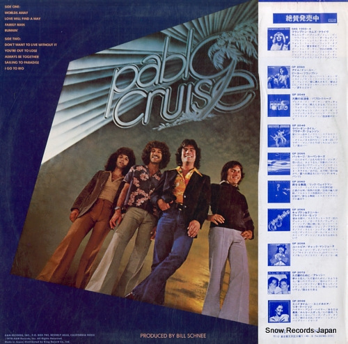 PABLO CRUISE worlds away GP-2084 - back cover