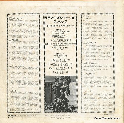 パコ・ロドリゲス・オーケストラ ラテン・リズム・フォー・ダンシング SS-1090-N